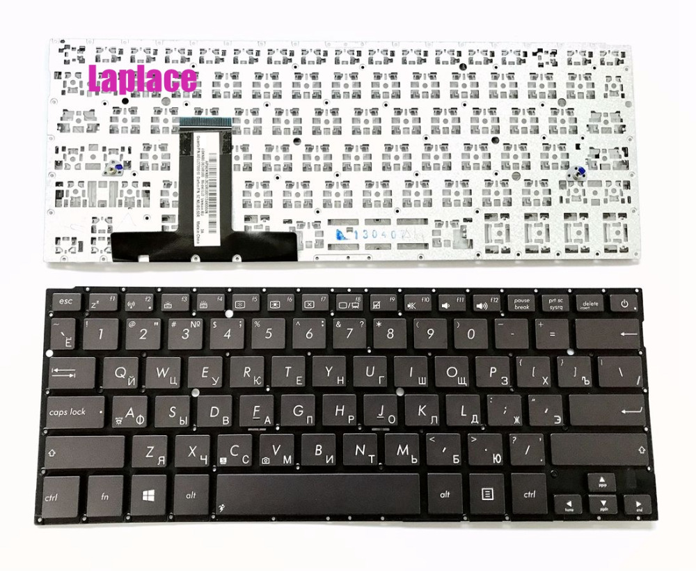 New Genuine Russian keyboard for Asus Zenbook UX32 UX32A UX32L UX32LA UX32LN UX32V UX32VD brown color