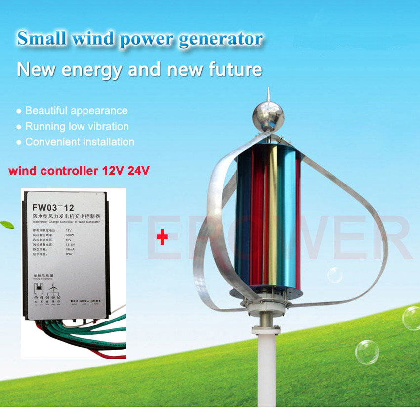 100W/200W/300W 12V/24V wind charge system wind vertical generator with wind power regulator controller waterproof wind generator 300w 12v 24v vertical axis wind turbine with 300w wind charge controller and 1000w inverter