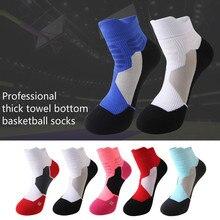 Professional Men Basketball Sports Socks Thick Towel Bottom Elite Wearable Breathable Shock-absorbing Non-slip Socks Short Male