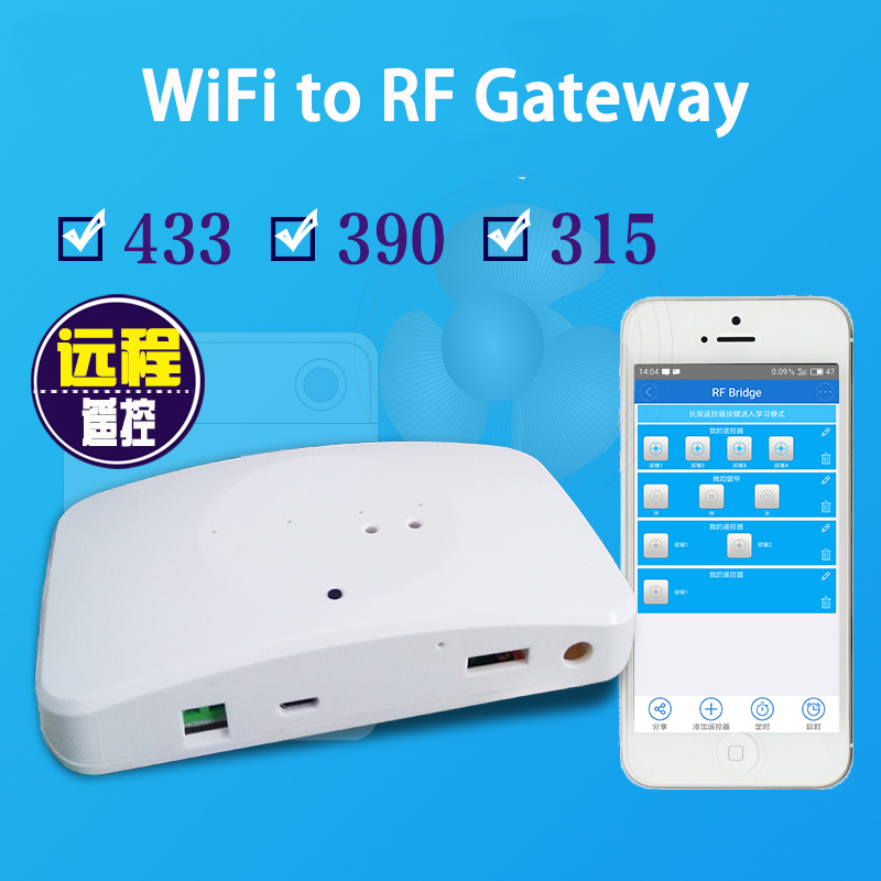 Ewelink RF Brigde WiFi 433 Mhz 315 M 390 M Signal Convertisseur Volet Roulant Porte Électrique Contrôleur De Rideau Maison Intelligente automatisation