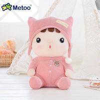 Pluche zoete leuke mooie kawaii gevulde baby kids toys voor meisjes kinderen verjaardag kerstcadeau metoo pop
