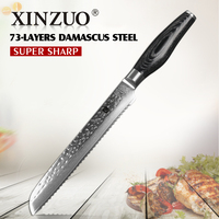 XINZUO 8 Inches Bread Knife Cake Knife 73 Layers Japanese Damascus Kitchen Knife Kitchen Tool Color