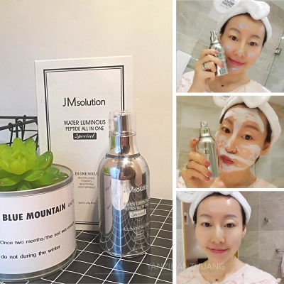 JM SOLUTION Water Luminous Peptide All in one Special Solution 50ml