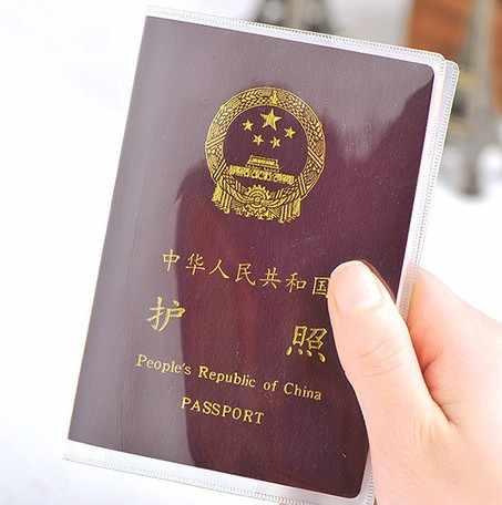غطاء على مغامرة النساء جواز السفر وثيقة حامل بطاقة الائتمان المحافظ الإناث الفتيات شركة Pasport حالة