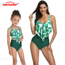 цены на Two Piece Swimsuit Family Matching Outfits High Waist Bikini Parent-child Swimsuit Spot Bikini Swimwear в интернет-магазинах