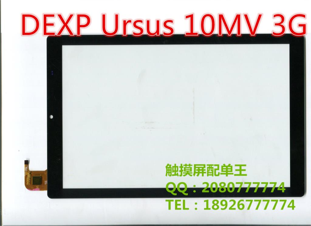 Black original new 10.1inch for DEXP Ursus 10MV 3G tablet pc touch screen digitizer glass touch panel sensor replacement new touch screen for 7 inch dexp ursus 7e tablet touch panel digitizer sensor replacement free shipping