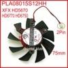 POWER LOGIC DC BRUSHLESS FAN PLA08015S12HH 12V 0.35A 75mm 42x42x42mm XFX HD5670 HD6770 HD6750 Graphics Card Cooling Fan 2Wire