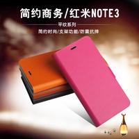Real Natural Genuine Cow Skin Flip Cover Xiaomi Redmi Note 3 Leather Stand Wallet Card Xiaomi