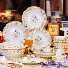 ФОТО  sipping 56 dinnerware   china tableware  ceramic