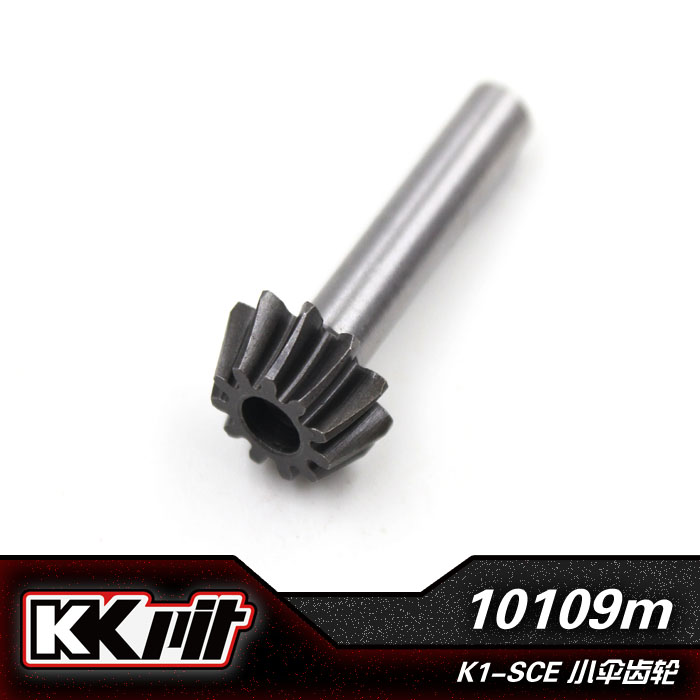 KKPIT K1-SCE Short Card Car Parts Driving Small Bevel Gear 10109M ...
