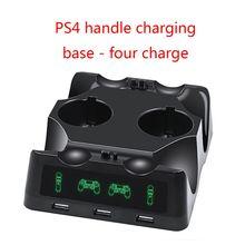 טעינת Dock תחנת מטען ערש USB מטען Stand מחזיק עבור פלייסטיישן 4 PS4 Slim פרו PS VR PS אביזרי Move