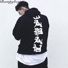 2019 jesień zima bluzy z kapturem moda Hip Hop nakrycia głowy bluzy Kanji drukuj bluzy z kapturem bluzy rozmiar Us
