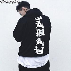 Image 1 - 2019 jesień zima bluzy z kapturem moda Hip Hop nakrycia głowy bluzy Kanji drukuj bluzy z kapturem bluzy rozmiar Us