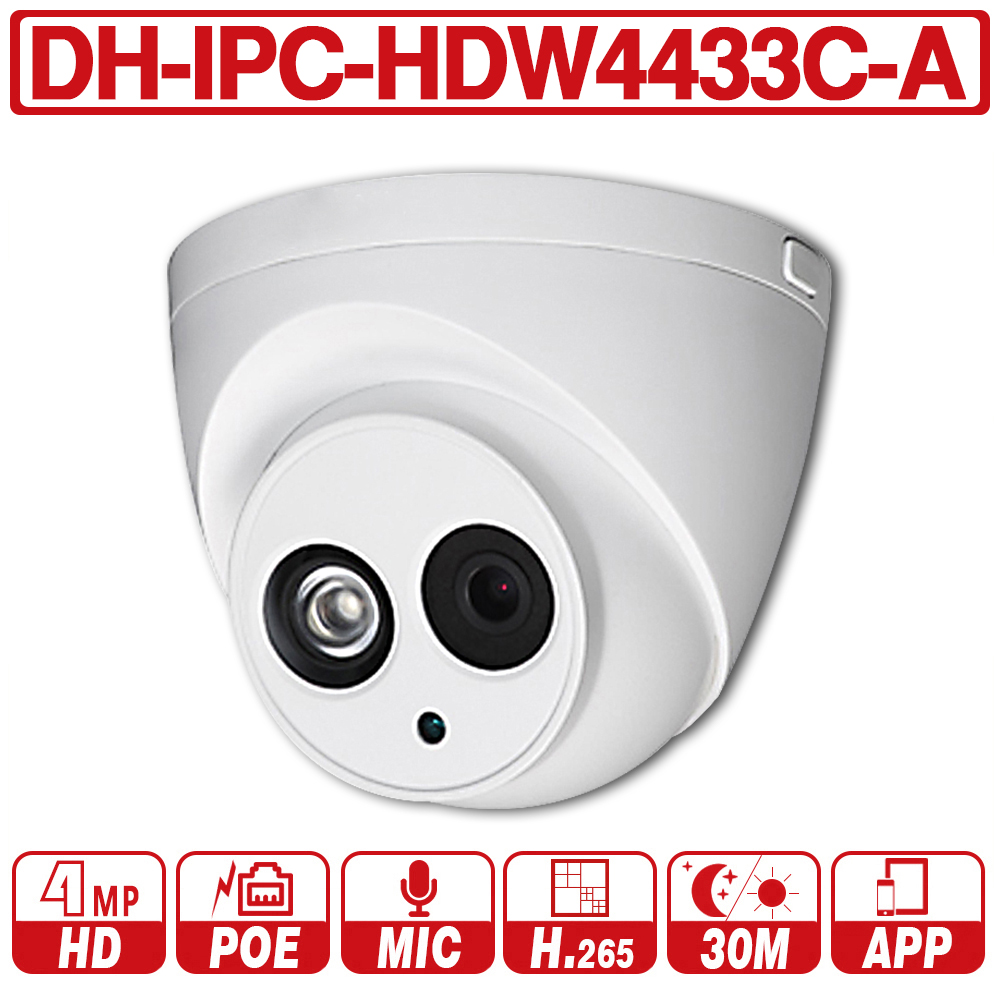59b4b8a5d13 960P 1080P RTMP IP Camera RTMP push flow Broadcast class camera Live ...