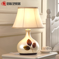 Fashion rustic table lamp bedroom bedside lamp brief living room decoration table lamp