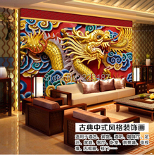 375art Large murals3D can be custom-made furniture decorative wallpaper high-end fashion wall stickers home decor Chinese style