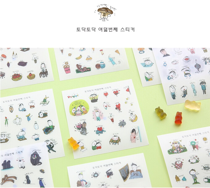 10 pcs/pack Funny Livework Stickers Diary Sticker Scrapbook Decoration PVC Stationery DIY Stickers