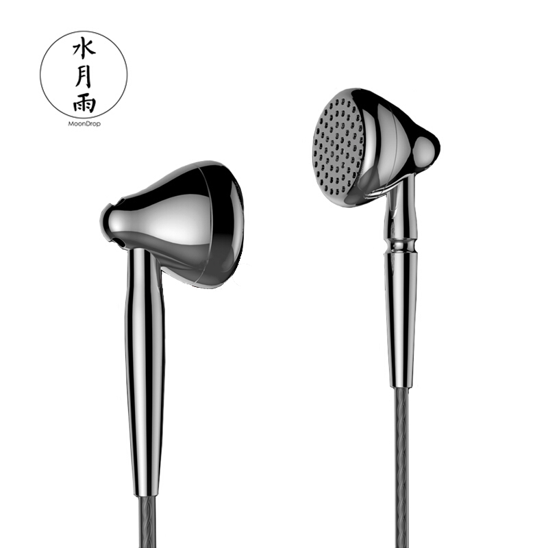MOONDROP Liebesleid HiFi Earphone Dynamic Driver Metal Industrial Design Flat Head earphones 3.5mm
