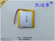 5X 3.7V 2000mAh lithium polymer battery 536575 GPS navigation LED Speakers Tablet PC