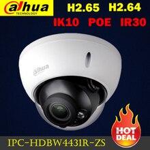 D'origine Dahua 4MP IPC-HDBW4431R-ZS remplacer IPC-HDBW4300R-Z IP 2.8mm ~ 12mm à focale variable objectif motorisé caméra POE IPC-HDBW4431R-ZS