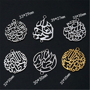 Image 5 - Vintageอิสลามโลหะจี้อัลลอฮ์Charms, Quran Charms, DIYสไตล์ชาติพันธุ์อิสลามCharms,ทอง/Silver Plated A1164 6Pcs
