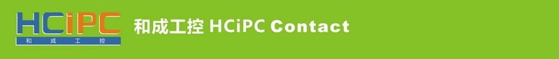 HCIPC-contact