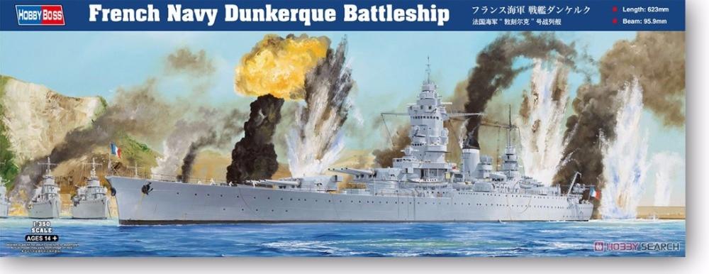 Hobby Boss 1/350 French Navy battleship Dunkirk plastic model 86506Hobby Boss 1/350 French Navy battleship Dunkirk plastic model 86506