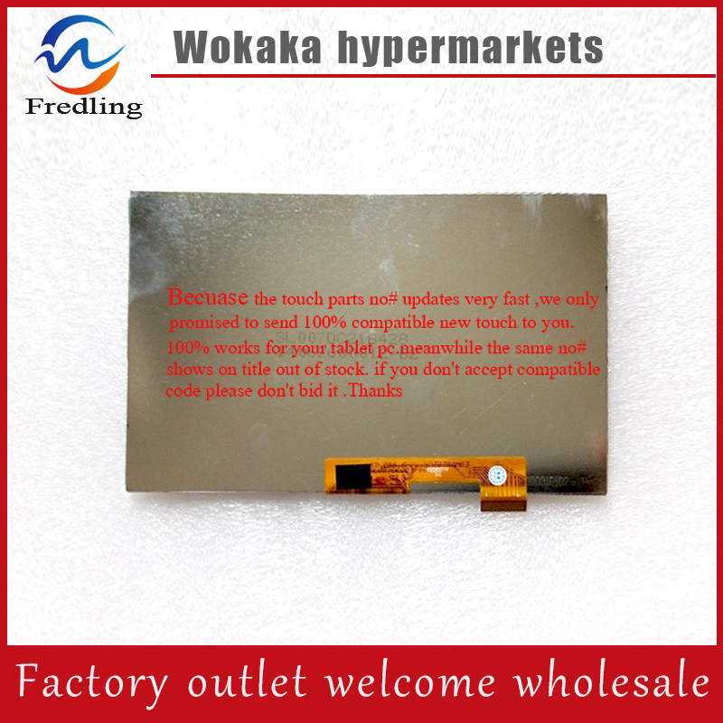 New LCD display Matrix For DEXP Ursus 7MV 3G Tablet inner TFT LCD Screen Panel Lens Module Glass Replacement Free Shipping new lcd display matrix for 7 nexttab a3300 3g tablet inner lcd display 1024x600 screen panel frame free shipping
