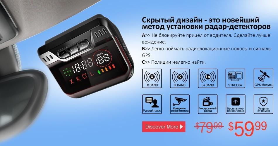 Ruccess S900 Radar Detector GPS
