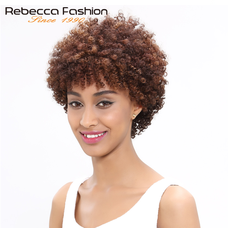 Rebecca Hair Brazilian Remy Hair Short Brown Afro Kinky Curly Weave Wig Machine Made Non Lace Human Hair Wigs For Women
