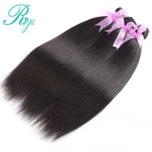 Image 2 - Riya Hair Brazilian Light Yaki Human Hair 3 Bundles 100% Human Hair Weave Natural Color 100% Remy Hair Extensions Free part