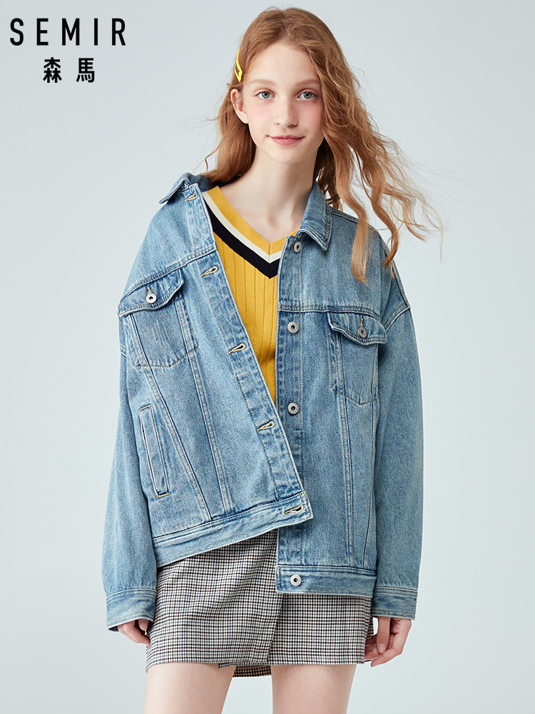 SEMIR Denim Jacket Women 2019 Winter New Short Jacket Lapel Retro Tannin Wind Cotton Tide Loose Silhouette 100% Cotton Fashion C