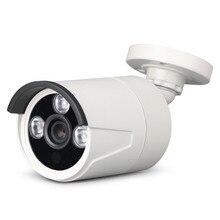 купить YiiSPO 1080P IP Camera HD 2.0MP 3MP 4MP outdoor waterproof Night Vision H.265/264 XMeye P2P CCTV bullet camera ONVIF phone view дешево