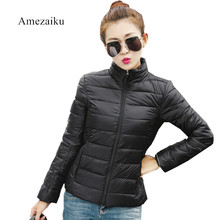 2017 women's jackets and coats Parkas Outerwear solid Coats Short Female Cotton padded basic tops