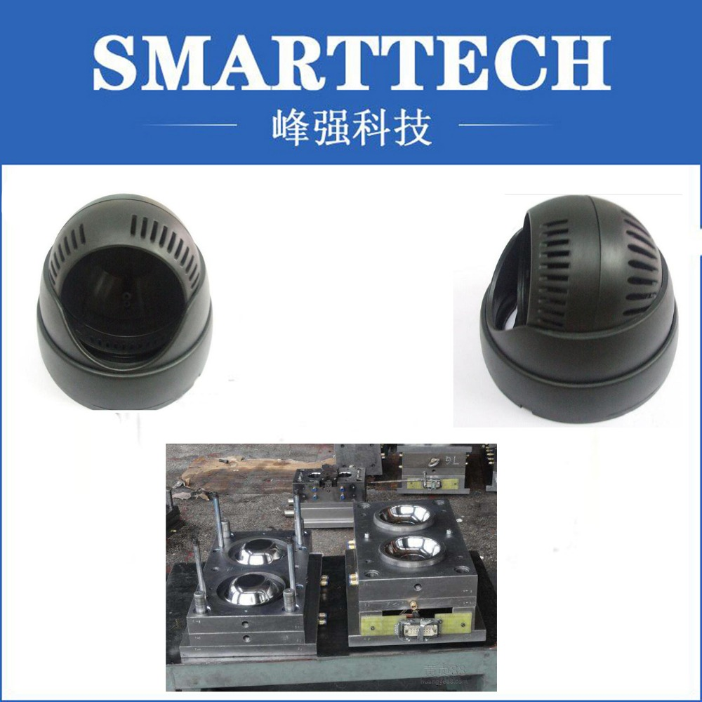 OEM plastic injection mold for industrial CCTV camera plastic cover supplier new injection plastic mold for vehicle portable heater case china supplier