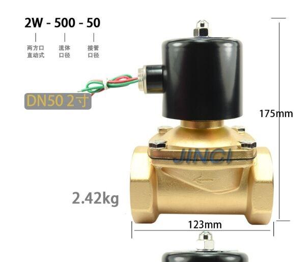 2 DN50 латунь Электрический электромагнитный клапан нормально закрытый AC220V DC12V DC24V