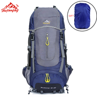 70L Big Capacity Professional Mountaineering Backpack Nylon Trekking Hiking Backpack Outdoor Sport Climbing Bag 5 Colors