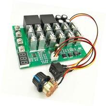 WS16 DC 10 55โวลต์12โวลต์24โวลต์36โวลต์48โวลต์55โวลต์100Aมอเตอร์ควบคุมความเร็วPWM HHO RCย้อนกลับควบคุมสวิทช์ที่มีไฟLEDแสดง