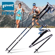 2 Pack Tragbare Faltbare Carbon Trekking Pole Quick Lock Kompakte Faltung Tourismus Trail Running Walking Stick 1 Paar(China)