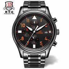 2016 BINKADA Luxus Uhren Männer Automatische selbst wind Fashion Casual Männlichen Top Markenuhr Mechanische Armbanduhren Relogio Männlich