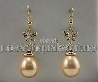 Hot Sale Free Shipping 18K Yellow Gold Plate Champagne Shell Pearl Earring