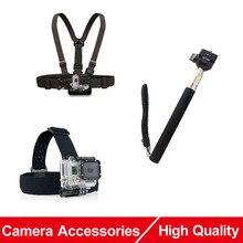 Acessórios da câmera ação set chest strap cabeça lidar com selfie monopé para go pro hero 5 4 3 2 sjcam sj4000 eken h9 xiaomi yi