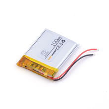 3.7v lithium  rechargeable battery 242030 100mAh Bluetooth mini speaker small toys spreadsheet 252030