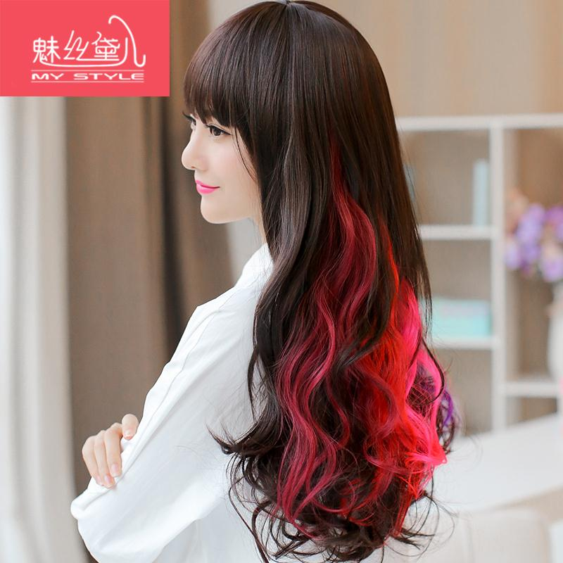 Dyer Hair Piece Wig Piece Fashion Charm Silk Highlights Color Style
