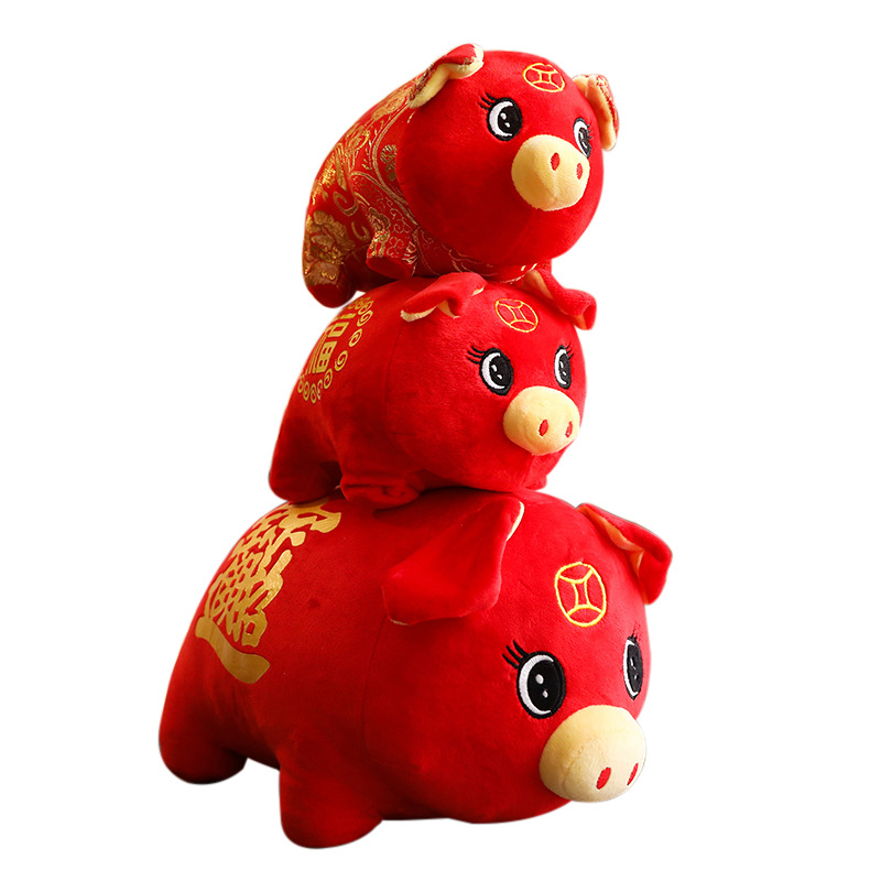 Toys For Chinese New Year : Year of the pig mascot plush toy in tang suit