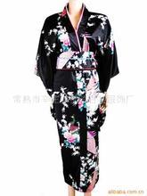 Chinese National Ladie Gown Women's Satin  Kimono Robe Regular Size