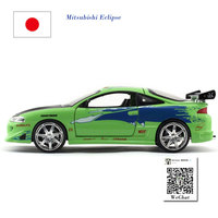 JADA 1/24 Scale Fast&Furious Car Model Toys Mitsubishi Eclipse Diecast Metal Car Toy For Collection/Gift/Decoration/Kids