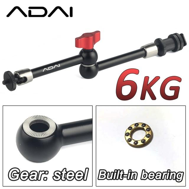 ADAI 7 zoll/11 zoll magic arm kamera montieren und große super clamp einstellbare kamera monitor, LED, flash, leistungsstarke magische arm montieren