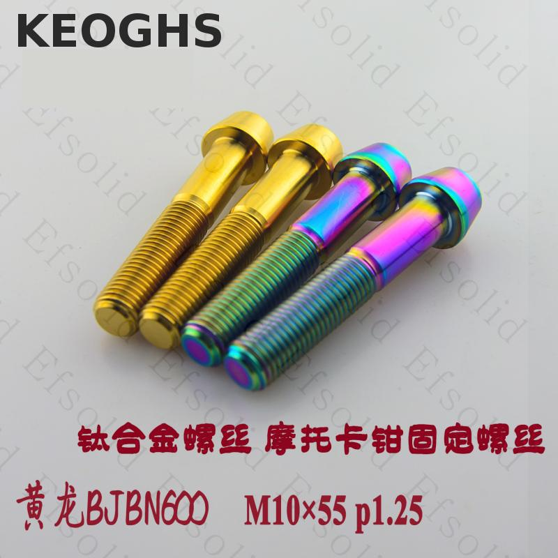 Keoghs Motorcycle Radial Brake Caliper Screw M10*55mm*1.25mm Quality Tc4 Titanium Material For Bn600 Bj600 For Honda Yamaha keoghs real adelin 260mm floating brake disc high quality for yamaha scooter cygnus modify