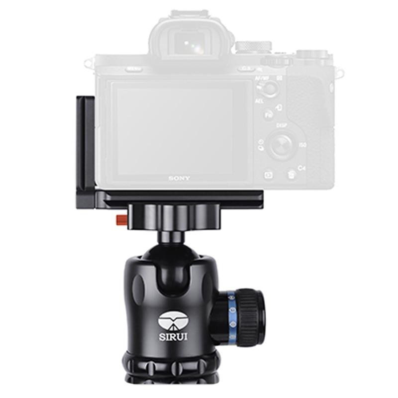 Pince de fixation rapide pour appareil photo Sirui professionnel pour Sony A7II QR plaque aluminium ARCA Standard coffre-fort facile à monter TY-A7IIL